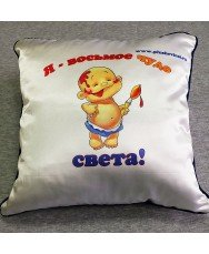 Подушка  сувенирная с кантом